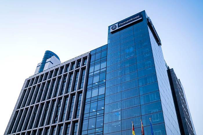 深耕中国市场 蒂森克虏伯电梯(中国)总部大楼暨研发中心揭幕