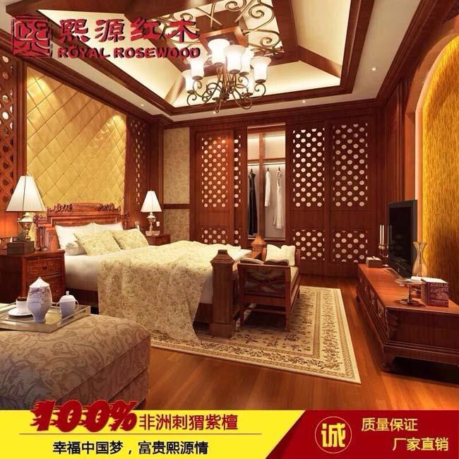 深圳红木家具工厂-熙源红木-深圳专业红木家具公司