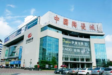 佛山中国陶瓷城
