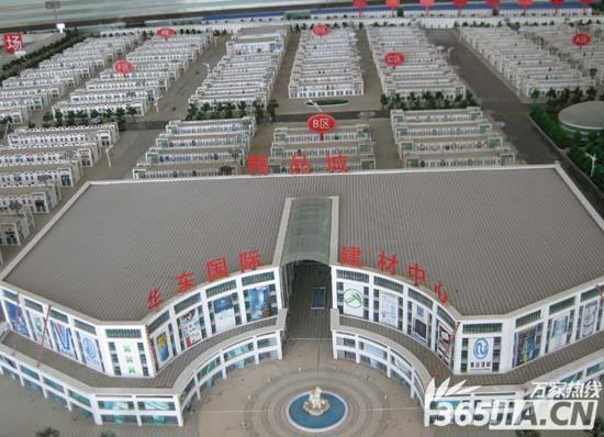 合肥华东国际建材城