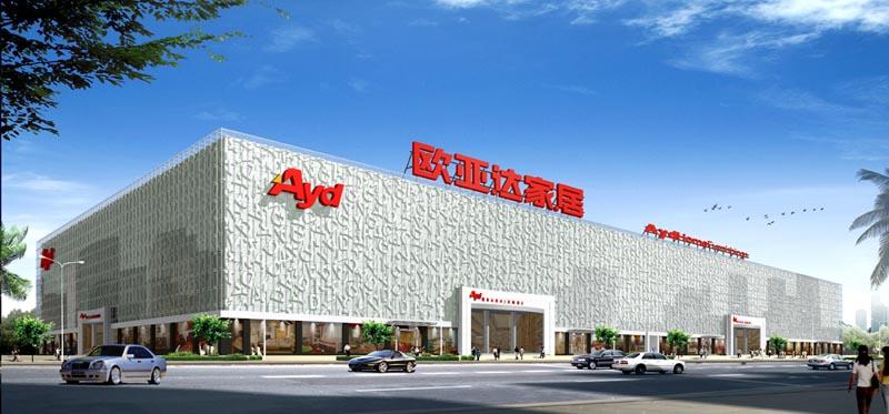 济南欧亚达家居北园店-建材市场-中国建材市场网