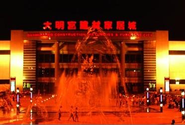 西安大明宫建材家居城-建材市场-中国建材市场网