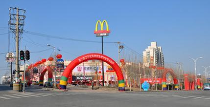 哈尔滨海富家居建材城-建材市场-中国建材市场网