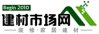 中国建材市场网