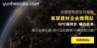 中国亚博体育苹果客户端网